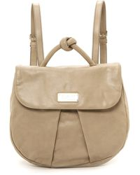 Marc By Marc Jacobs Marchive Backpack - Cement - Lyst