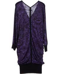 Catherine Malandrino Short Dress - Lyst
