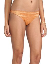 Roseanna Orange Wind Bottom - Lyst