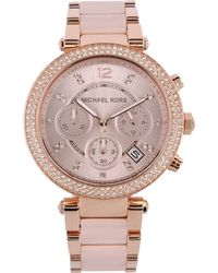 Michael Kors Gold Wrist Watch - Lyst