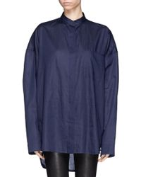 Haider Ackermann Cotton Shirt - Lyst