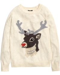 H&M Beige Fine-knit Jumper - Lyst