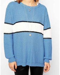 Twenty 8 Twelve De Gaulle Striped Sweater - Lyst