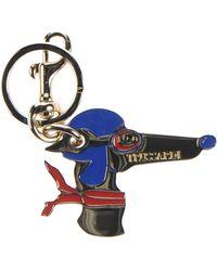 Trussardi Key Ring - Lyst
