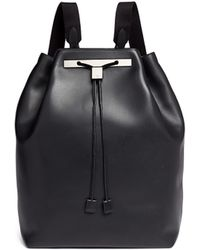 The Row | 'backpack 11' Leather Drawstring Backpack | Lyst