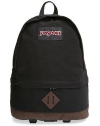 Jansport 'Beatnik' Backpack - Lyst