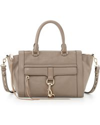Rebecca Minkoff Bowery Leather Satchel Bag Taupe - Lyst