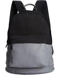 BCBGeneration - The Remix Backpack - Lyst