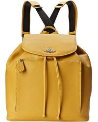Vivienne Westwood Yellow Leather Rucksack - Lyst