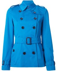 Burberry Sandringham Trench Coat - Lyst