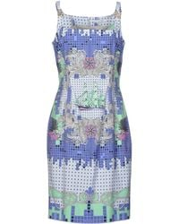 Versace Multicolor Knee-length Dress - Lyst