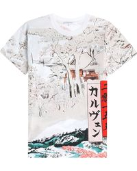 Carven Printed T-Shirt - Lyst