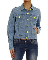 Love Moschino Jacket Denim - Lyst