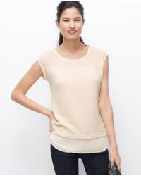 Ann Taylor Petite Mixed Media Shirttail Top - Lyst