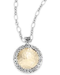 John Hardy Sterling Silver  22k Yellow Gold Hammered Pendant Necklace - Lyst