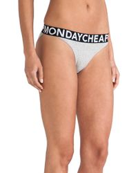 Cheap Monday Gray Sporty Brief - Lyst