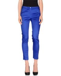Miss Miss By Valentina - Casual Trouser - Lyst