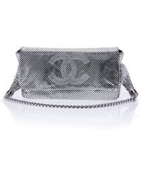 Chanel   Pre-owned: Silver Perforated Cc Logo Flap Bag   Lyst