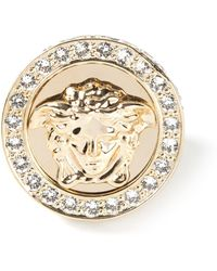 Versace Medusa Head Ring - Lyst