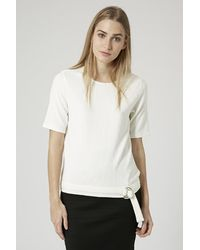 Topshop D-Ring Top - Lyst