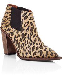 BOSS Orange - Leopard-Skin Pattern Ankle Boots 'Evelin' In Suede - Lyst