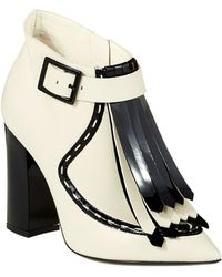Pollini Retro Fringe Ankle Boots - Lyst