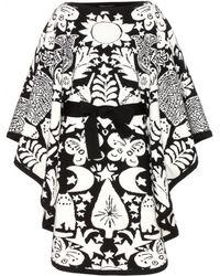 Alexander McQueen Wool Jacquard Poncho - Lyst