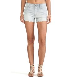 Joe's Jeans High Rise Cut Off Short - Lyst