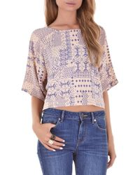 House Of Harlow Ava Top - Lyst