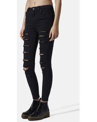 Topshop 'Jamie' Distressed Skinny Jeans - Lyst