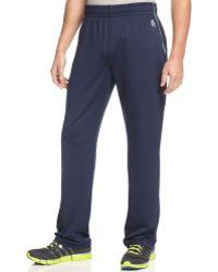 American Rag Solid Drawstring Active Pants - Lyst