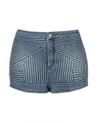 Topshop Womens Moto Quilted Denim Hotpants Mid Stone - Lyst