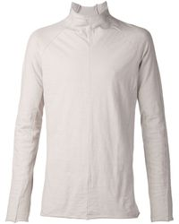 The Viridi-anne G Knit Tshirt - Lyst