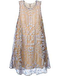 Mary Katrantzou 'Evabar' Dress - Lyst