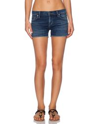 Citizens Of Humanity Ava Short - Lyst
