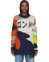 McQ by Alexander McQueen Navy Mohair Patchwork Sweater - Lyst