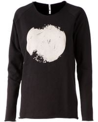 BLK OPM - Printed Planet Sweatshirt - Lyst