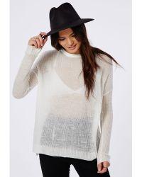 Missguided Step Hem Fine Knit Jumper Cream - Lyst