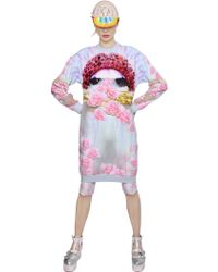 Manish Arora Embellished Organza & Crepe Dress multicolor - Lyst