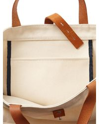 Gap - Canvas Structured Tote - Lyst