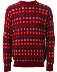 Giorgio Armani Colour Fleck Sweater - Lyst