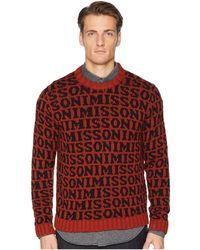 33d9ac52f66d Lyst - Missoni Logo-intarsia Wool-blend Sweater in Brown for Men