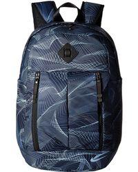 Nike - Auralux Backpack - Print - Lyst