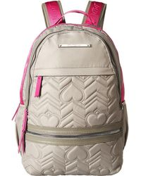 Betsey Johnson - Sporty Backpack - Lyst