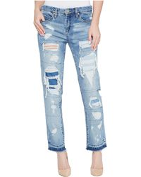 Blank NYC - Distressed Denim Boyfriend With Released Hem In Looking Glass - Lyst