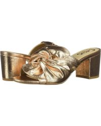 6e5e5f798 Lyst - Naughty Monkey Feel Free Platform Wedge Thong Sandals in Metallic