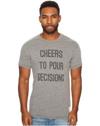 The Original Retro Brand - Cheers To Pour Decisions Short Sleeve Tri-blend Tee - Lyst