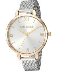Steve Madden - Smw113tg - Lyst