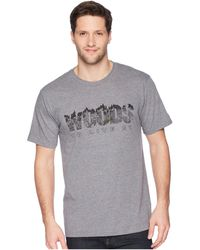Toad&Co - Woods To Live By Short Sleeve Tee - Lyst