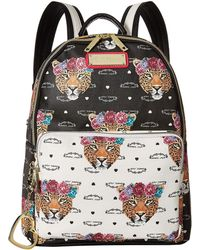Betsey Johnson - Jungle Backpack - Lyst
